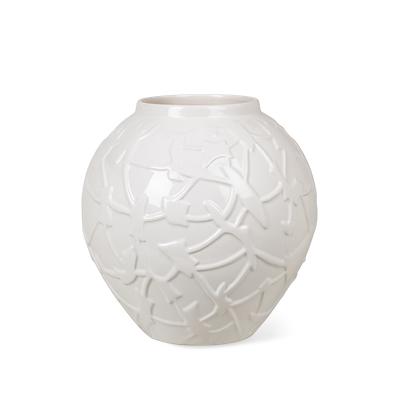 Kähler Relief vase 20 cm