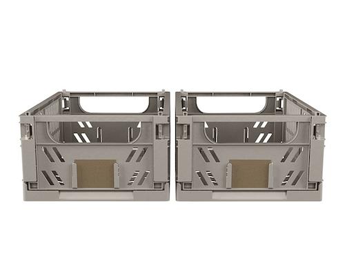 Day foldbar opbevaringskasse 2 stk. 17x12,5 cm grå